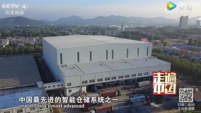 """丰源轮胎智能仓储系统登陆CCTV!中鼎集成助力轮胎企业进入""""智造时代"""""""
